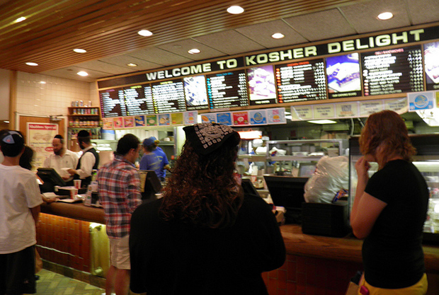 kosher bakery
